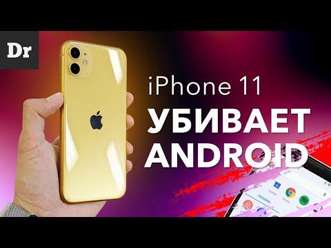 КОСЯКИ iPhone 11 (и не только)