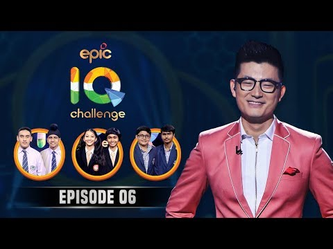 EPIC IQ Challenge With Meiyang Chang | Episode 6 Promo