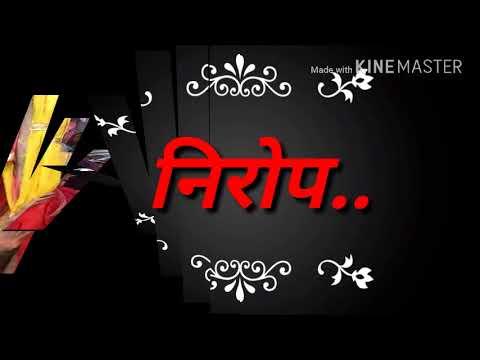 Aai Bapachi Ladachi Lek - YouTube