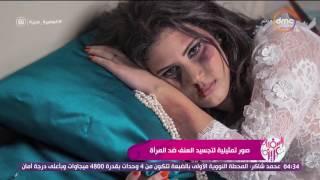 السفيرة عزيزة - المدونة / رنا خليل