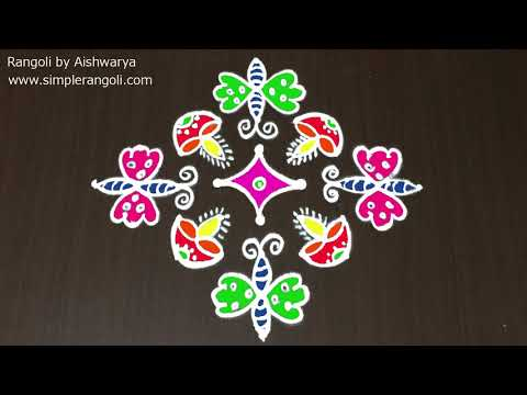 Simple Butterfly Kolam Designs 9 to 1   Diwali Rangoli 2019   रांगोळी डिझाईन सोपी