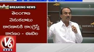 Congress MLA Batti Vikramarka Vs  Finance Minister Etela Rajender - T Assembly (16-03-2015)