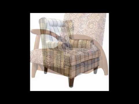 Кресла для отдыха с деревянными подлокотниками