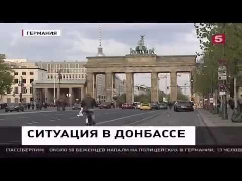 Видео Вулкан украина игровые автоматы
