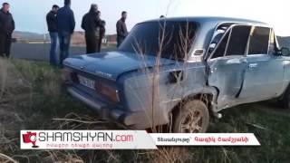 Խոշոր ավտովթար Հոռոմ գյուղի խաչմերուկում  բախվել են Mercedes ն ու ВАЗ 2106 ը  կա վիրավոր