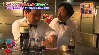 タカトシ タカvsロバート山本 ファミレスの超ウザい客3:00『仰天サプラ...
