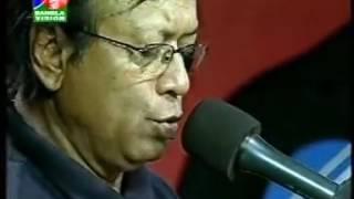 Ei Neel Monihar (এই নীল মণিহার) by Lucky Akhond