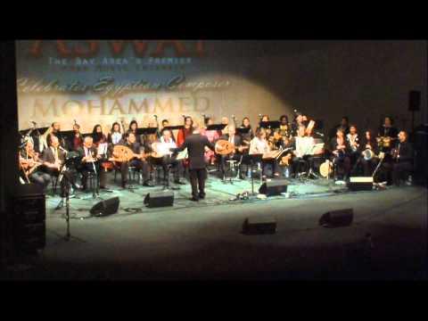 Aziza - Aswat Ensemble Concert, June 2012 عزيزة