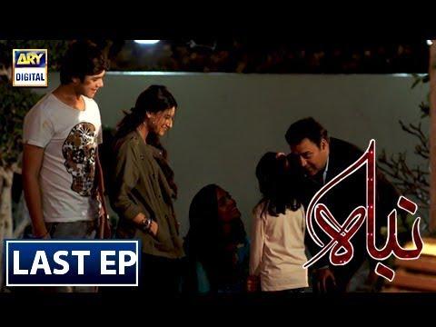 Nibah Last Episode - 20th June 2018 - ARY Digital Drama
