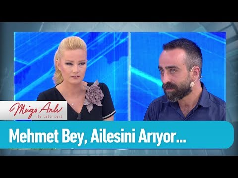 Mehmet Yalçın biyolojik ailesini arıyor! - Müge Anlı ile Tatlı Sert 13 Haziran 2