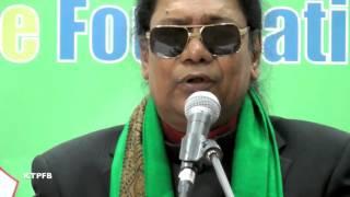 Kari Amir Uddin:  Abdul Latif Shaheb Fultholi.