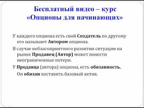 Instaforex бинарные опционы-20