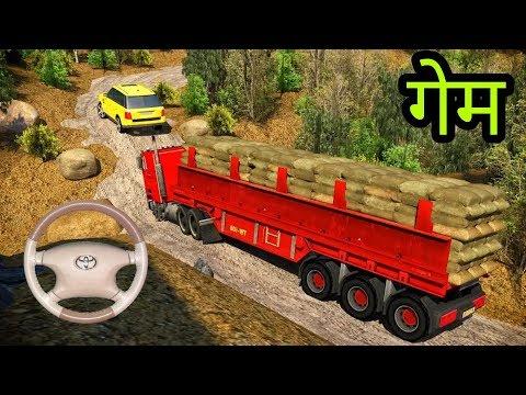 मज़ेदार ट्रक टरक गेम डाउनलोड करें फ्री! thumbnail