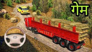 मज़ेदार ट्रक टरक गेम डाउनलोड करें फ्री!