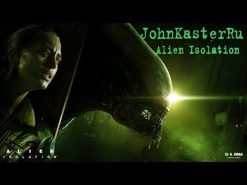 ТОПОВЫЙ ХОРОР - Alien: Isolation № 1