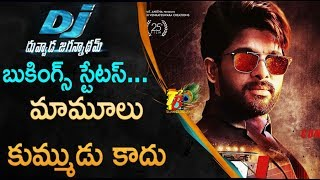 Dj duvvada jagannadham movie booking status | dj movie bookings | allu arjun | t2blive
