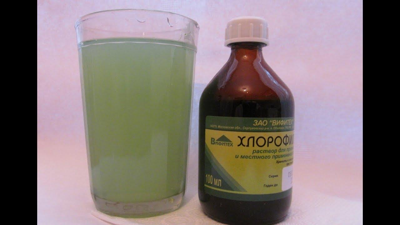Хлорофиллипт и грибок стопы