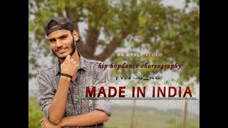 Made In India | Guru Randhawa | Ved RD | Hip Hop Dance Choreography