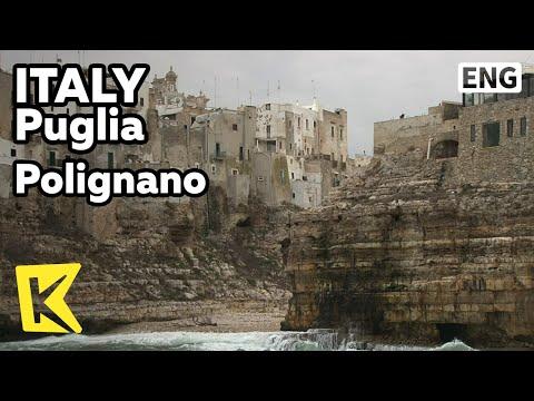 【K】Italy Travel-Puglia[이탈리아 여행-풀리아]폴리냐노, 파도가 깎은 바위 집/Polignano/Stone House, Cliff/Salento Peninsula