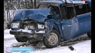 В регионе в выходные в ДТП пострадали 6 человек(Сразу 6 человек пострадали в эти выходные в ДТП. Авария случилась на трассе «Котлас–Сольвычегодск–Яренск»..., 2015-10-26T10:32:05.000Z)