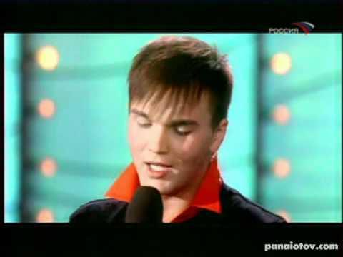 А. Панайотов - Я тебе не верю - YouTube