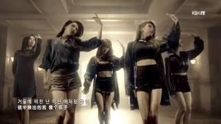 [韓中字HD]FIESTAR(피에스타) - Mirror 미러 MV