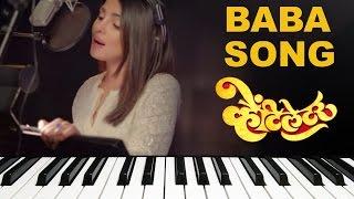 Download Hindi Video Songs - Baba Song | Ventilator | Priyanka Chopra | Instrumental With Lyrics