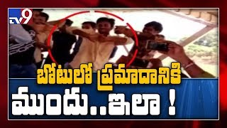 Exclusive Dance visuals before boat accident - TV9