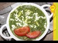 HOW TO MAKE PALAK PANEER AT HOME- EASY HINDI RECIPE