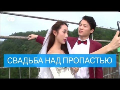 секс знакомства пекине