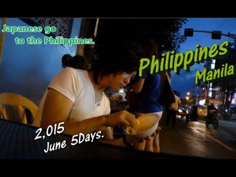 Philippines trip , Manila : English translation , No cut