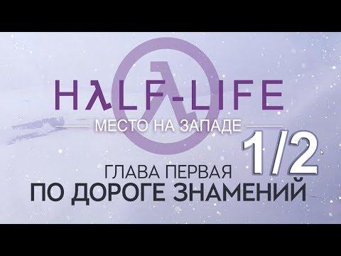 Первый канал онлайн смотреть бесплатно прямой эфир в