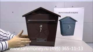 Поштова скринька ВН-21 коричневий