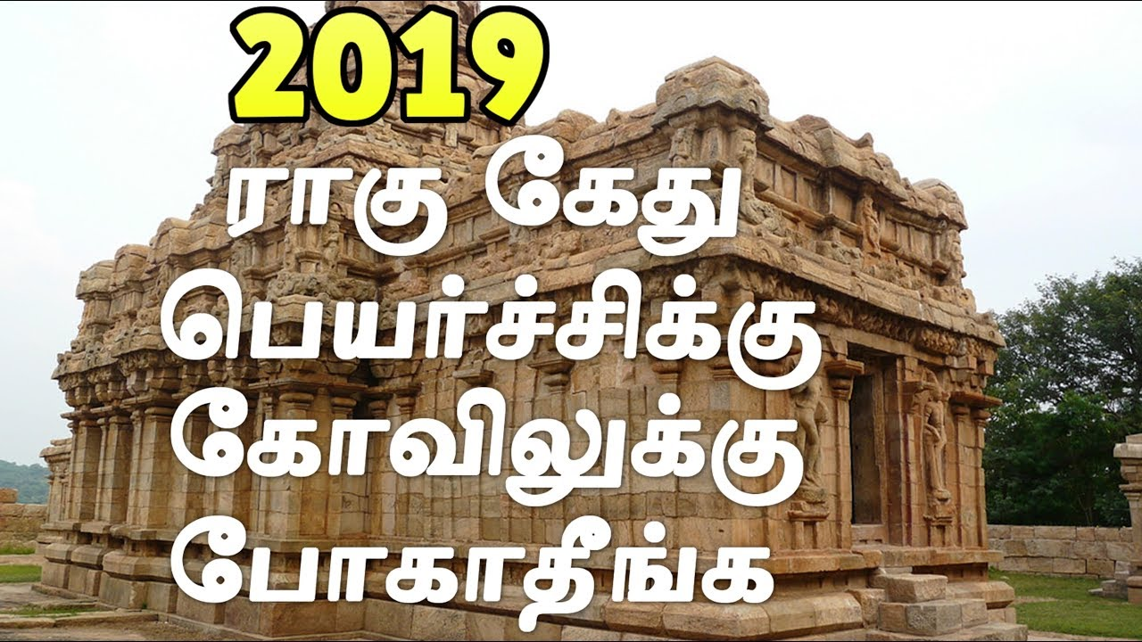 Mind Stress Relief Tips in Tamil | Astrology Remedies Mental