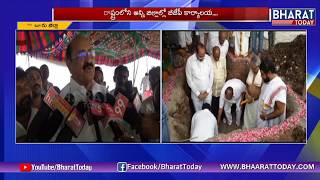 Bhoomi Pooja Performed For BJP New Party Office in Guntur | HM Rajnath Singh | Bharat Today