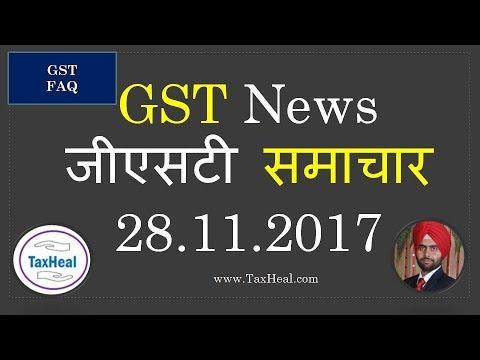 GST News 28.11.2017 by TaxHeal