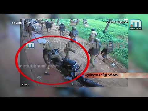 Police brutally visuals allegedly in Kasaragod goes viral