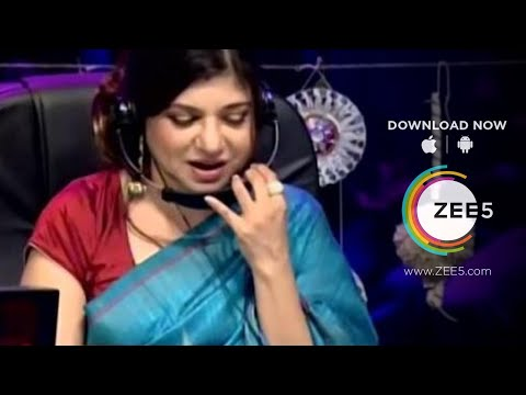 Small Kid SHOCKED JUDGES With Her Voice | Sa Re Ga Ma Pa Gane Gane Tomar Mone | Ahenjita |#ZeeBangla