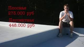 видео Эксплуатируемая кровля