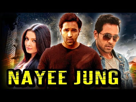 Nayee Jung (Suryam) Hindi Dubbed Full Movie | Vishnu Manchu, Celina Jaitly, Mohan Babu