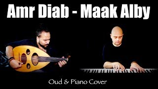 Maak Alby - Amr Diab عمرو دياب - معاك قلبي (Oud/Piano Cover) by Peter Hanna & Youssef Sadek