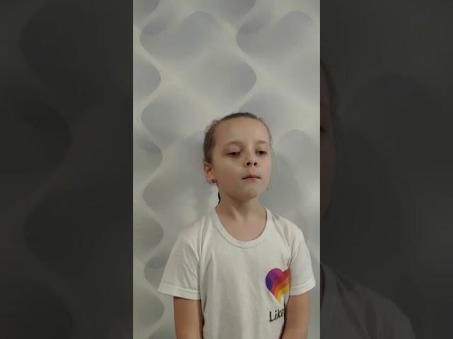 Помазан Дарья читает произведение «Детство» (Бунин Иван Алексеевич)