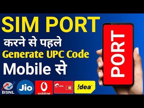 SIM Port kaise kare Jio,Bsnl,Idea,Airtel,vodafone |how to Port Any  Sim|Boraji tech360