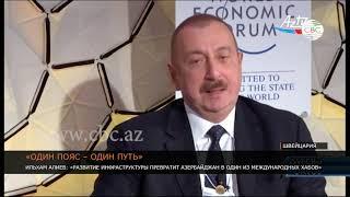 Развитие инфраструктуры превратит Азербайджан в международный хаб