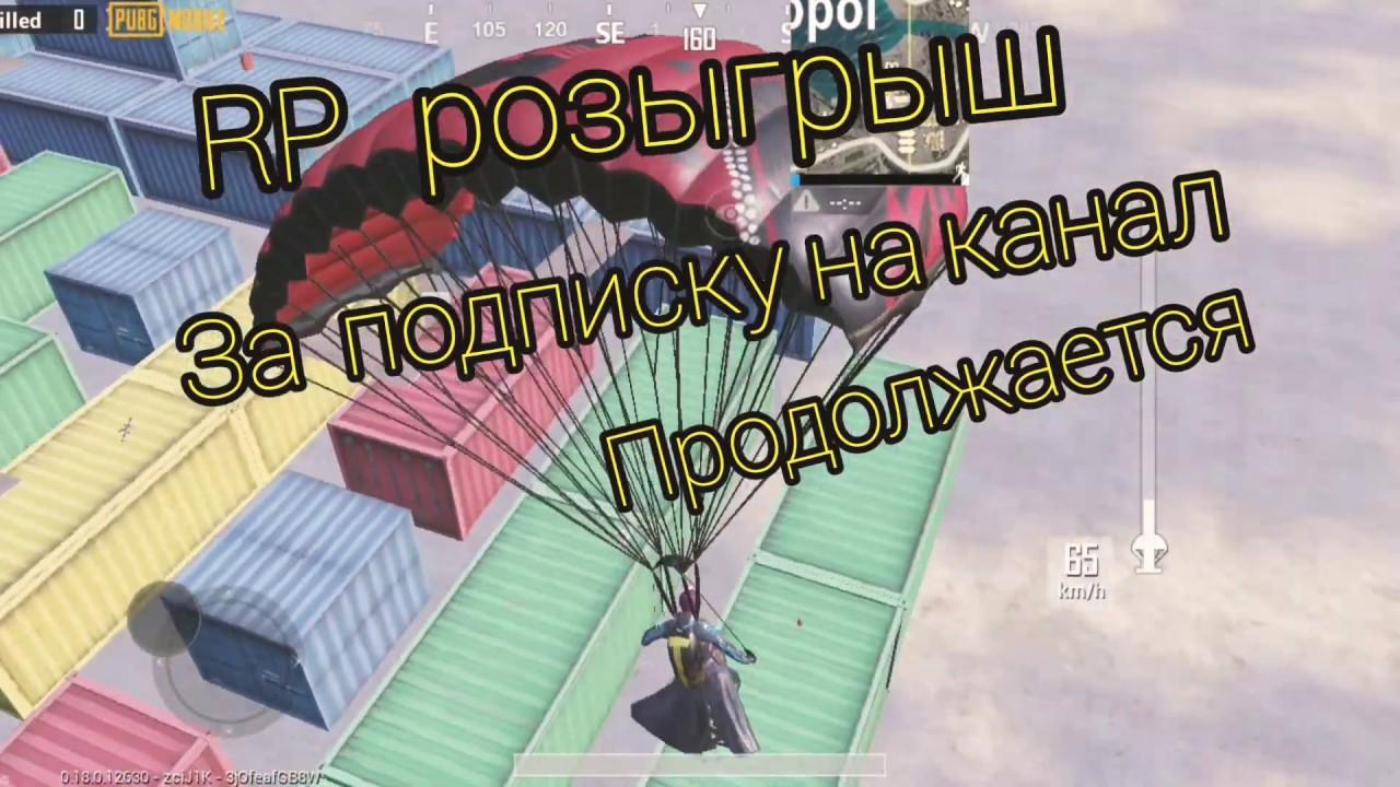 Утечки новых скинов pubg mobile, улучшаемый скин на НИВУ ...