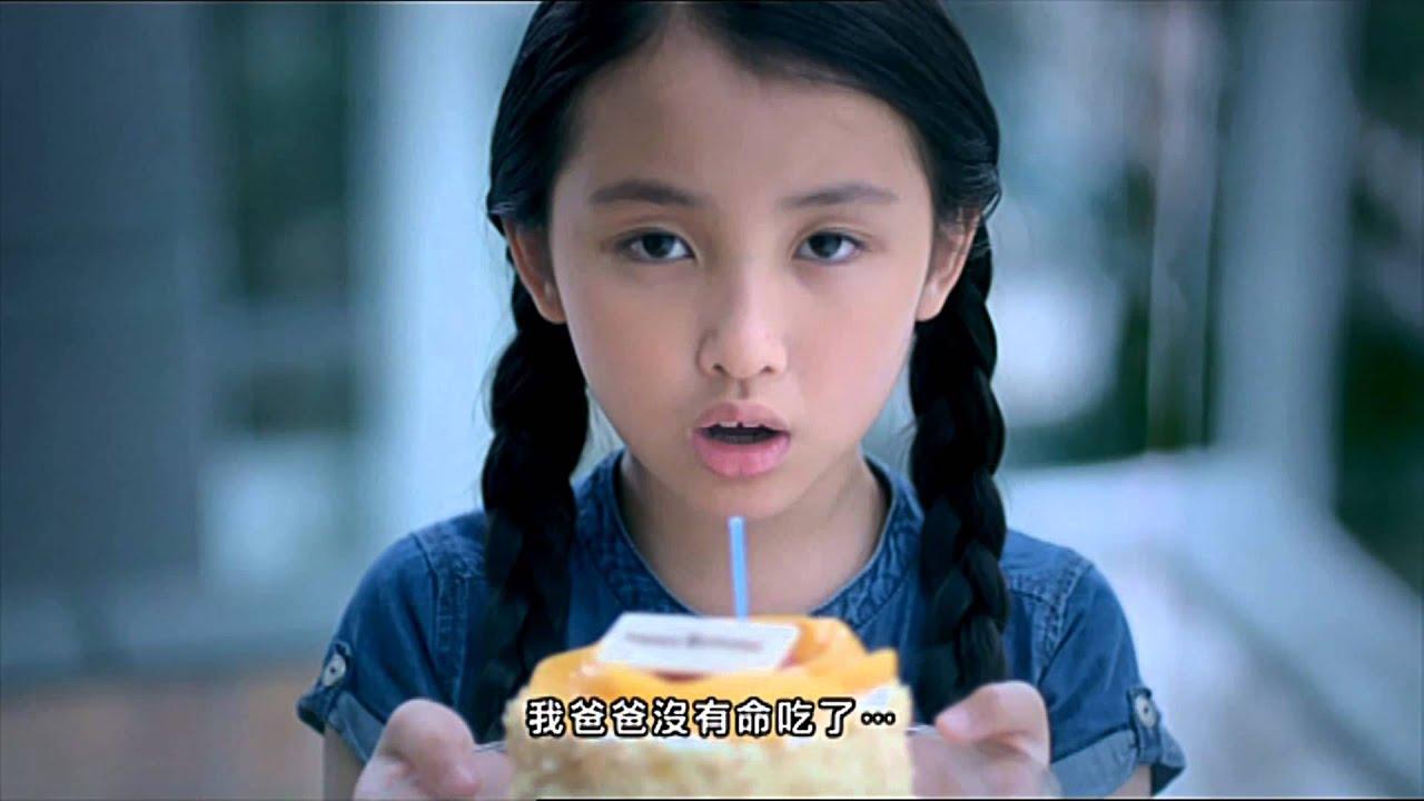 戒煙廣告(奸商篇) - YouTube