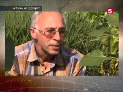 """""""Биотопливо - наше"""