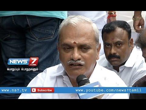 Puducherry Varsity: 8th day on warpath against VC  | India | News7 Tamil |