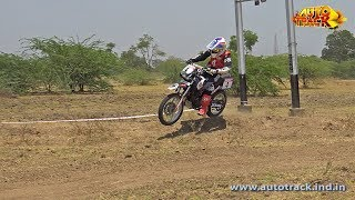MRF Rally of Baroda 2018 - The bumpy track taken well