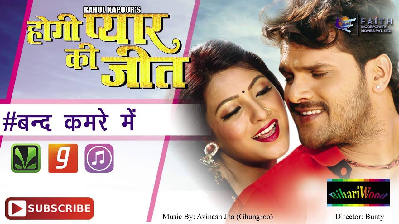 bhojpuri hot song mp3 download khesari lal yadav